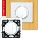 Светорегулятор 4-х клавишный 600Вт белый