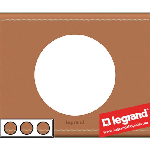 Рамка 3-я Legrand Celiane 69283 (кожа крем-карамель)