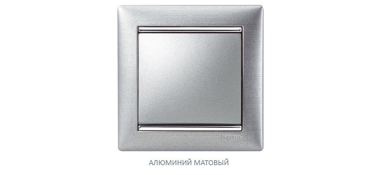 VALENA-АЛЮМИНИЙ МАТОВЫЙ