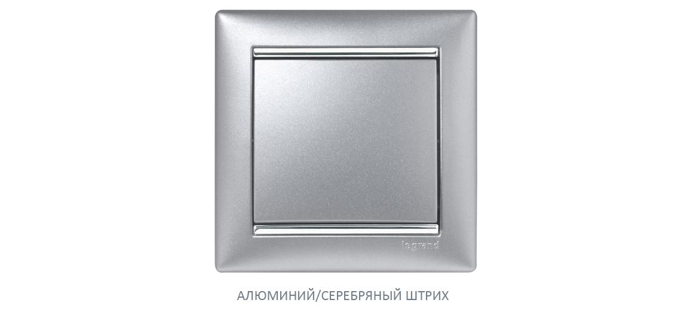 VALENA-АЛЮМИНИЙ-СЕРЕБРЯНЫЙ ШТРИХ